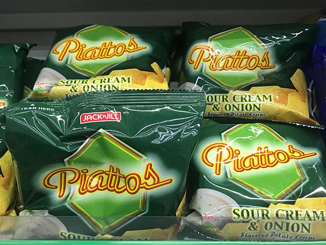 ピアトス(Piattos)サワークリーム&オニオン