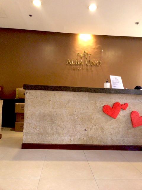アルバ・ウノ・ホテル