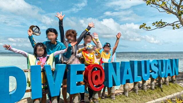 ナルスアン島での家族写真